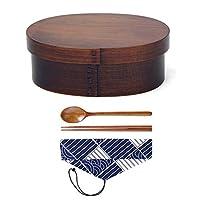 Echana 木製 弁当箱 曲げわっぱ 大容量 ランチボックス 箸 スプーン 箸袋を付け 携帯やすい 弁当箸 旅行用品 通勤 女性 男性 4点セット