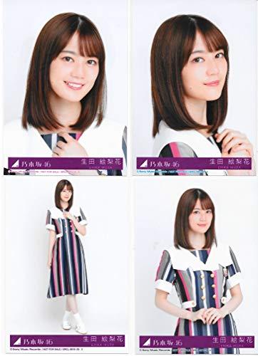 【生田絵梨花】 乃木坂46 21stシングル 封入特典 公式...