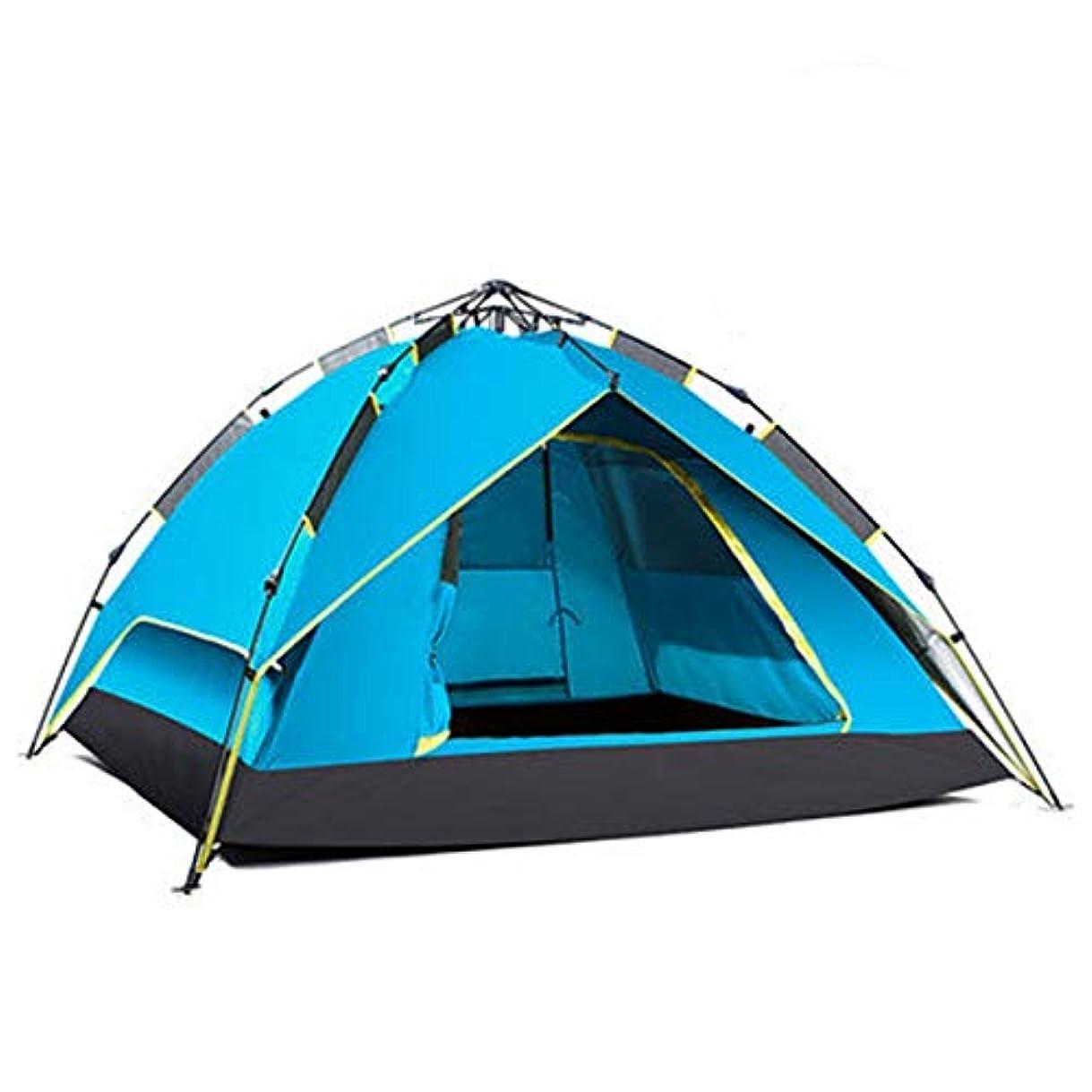 かもしれない頻繁に災難新しい屋外自動スピードオープンテント3-4人自動傘スタンドテント