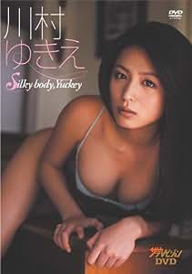 ザテレビジョンDVD 川村ゆきえ Silky body, Yuckey