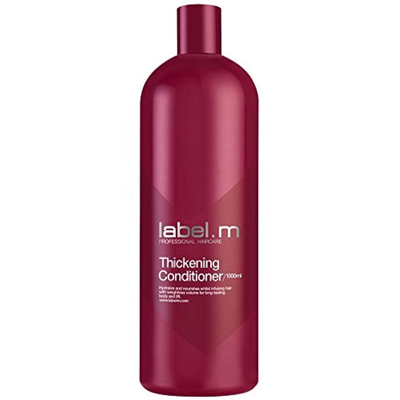 コメンテーターホース継続中レーベルエム シックニング コンディショナー (髪に潤いと栄養を与えて、軽やかでコシとボリュームのある髪を長時間キープします。) 1000ml
