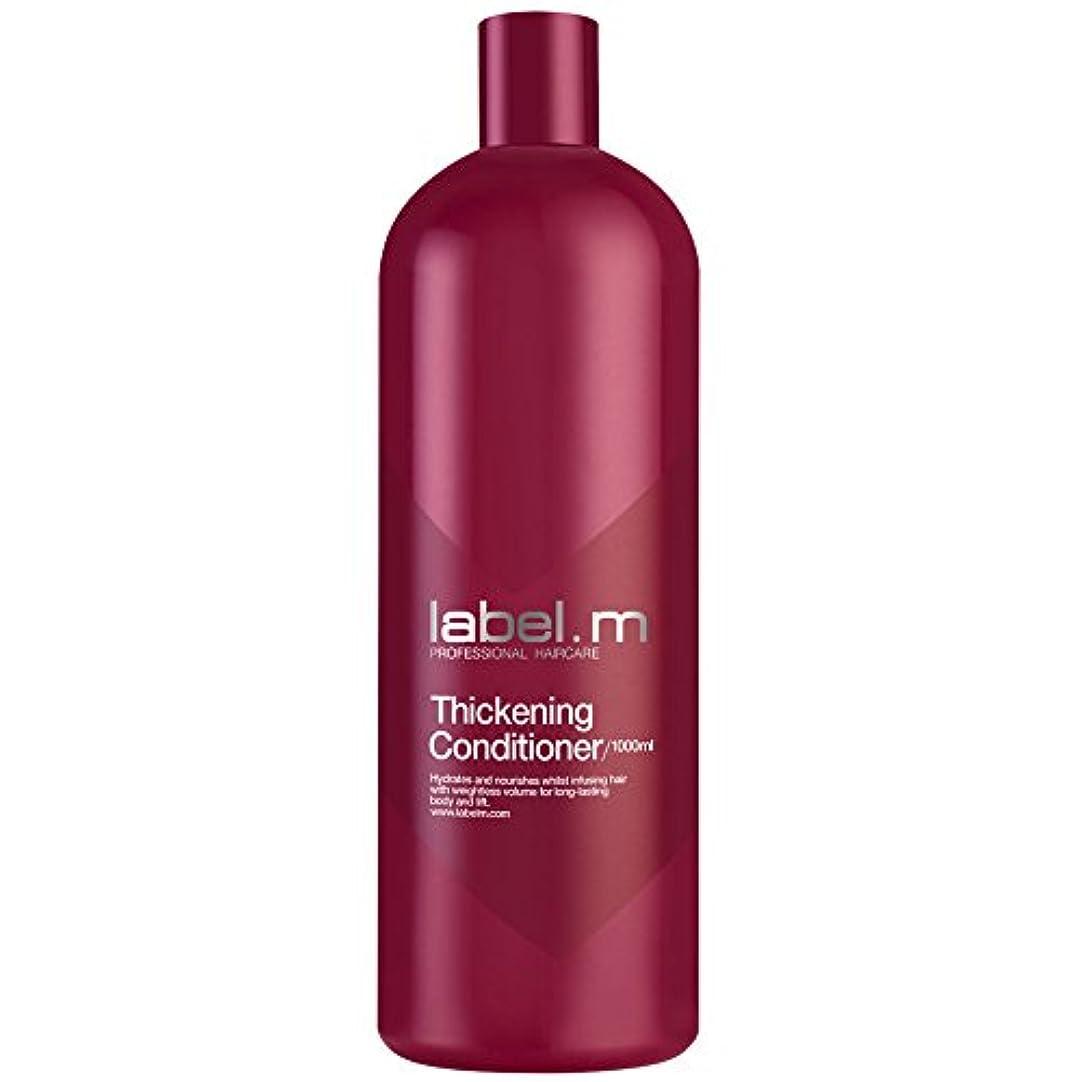 アッパー著名な領収書レーベルエム シックニング コンディショナー (髪に潤いと栄養を与えて、軽やかでコシとボリュームのある髪を長時間キープします。) 1000ml