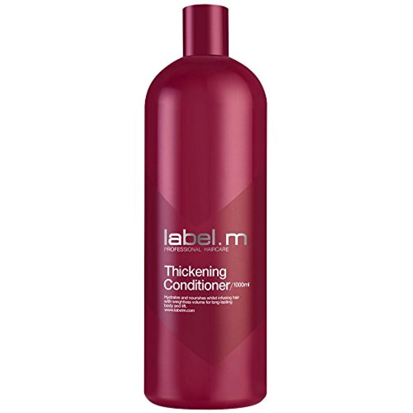 抑圧体操おびえたレーベルエム シックニング コンディショナー (髪に潤いと栄養を与えて、軽やかでコシとボリュームのある髪を長時間キープします。) 1000ml