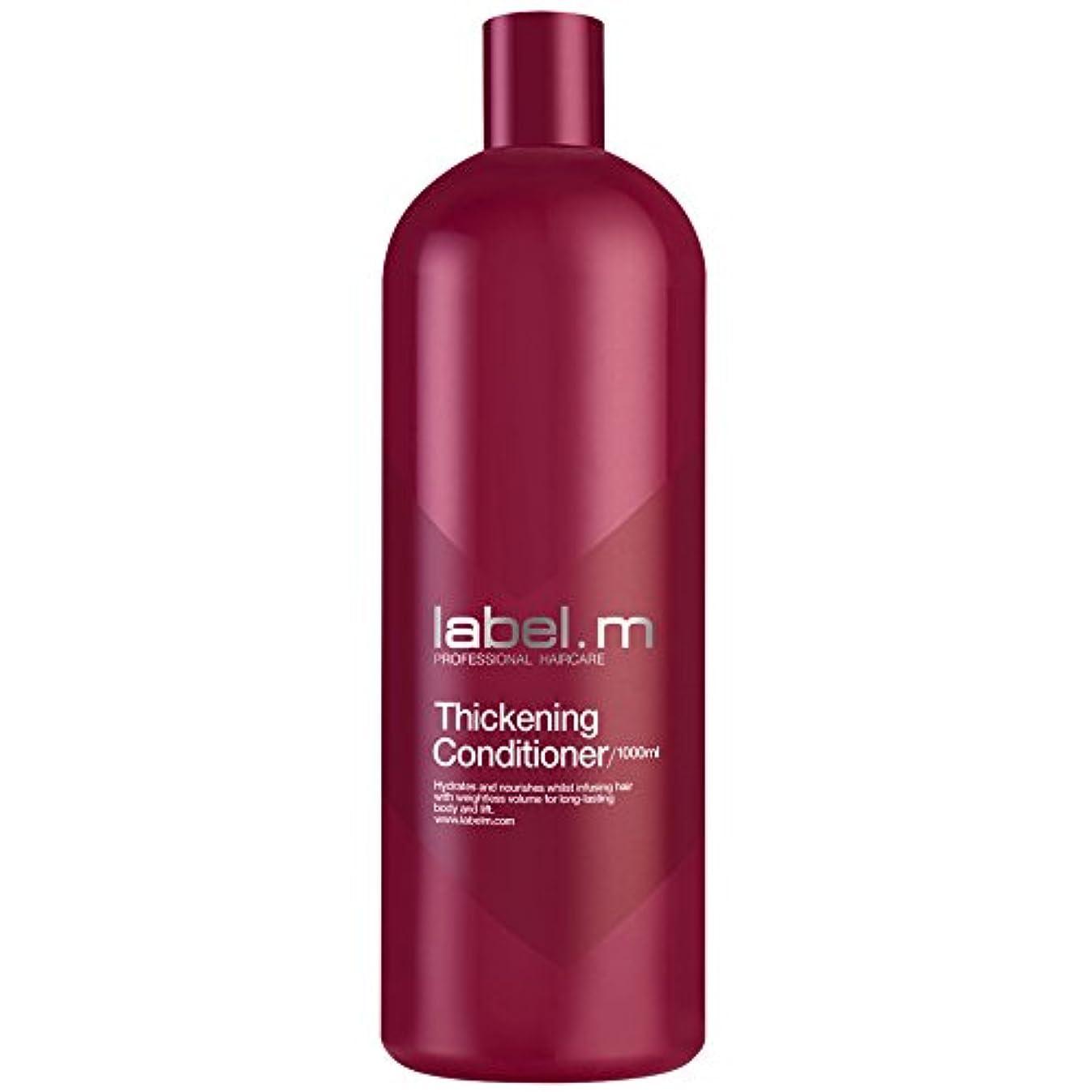 コート測定嫌いレーベルエム シックニング コンディショナー (髪に潤いと栄養を与えて、軽やかでコシとボリュームのある髪を長時間キープします。) 1000ml