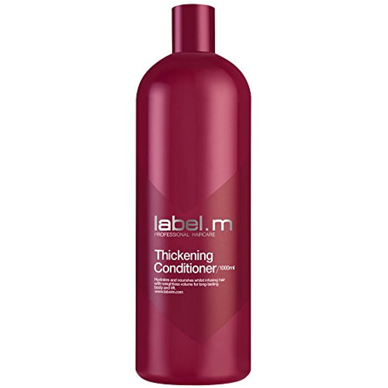 無心国民入り口レーベルエム シックニング コンディショナー (髪に潤いと栄養を与えて、軽やかでコシとボリュームのある髪を長時間キープします。) 1000ml