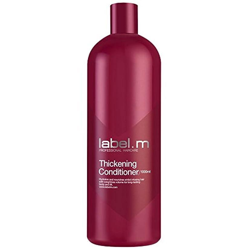 安全省抜け目がないレーベルエム シックニング コンディショナー (髪に潤いと栄養を与えて、軽やかでコシとボリュームのある髪を長時間キープします。) 1000ml