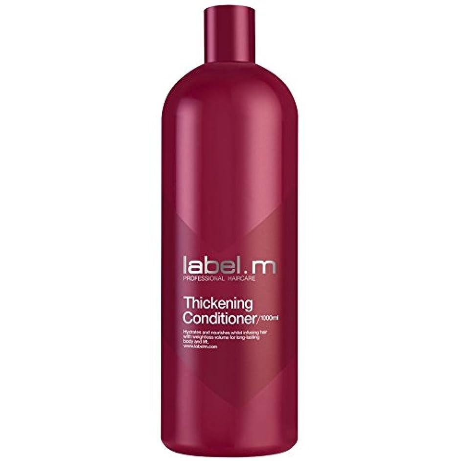 緑着実にやむを得ないレーベルエム シックニング コンディショナー (髪に潤いと栄養を与えて、軽やかでコシとボリュームのある髪を長時間キープします。) 1000ml