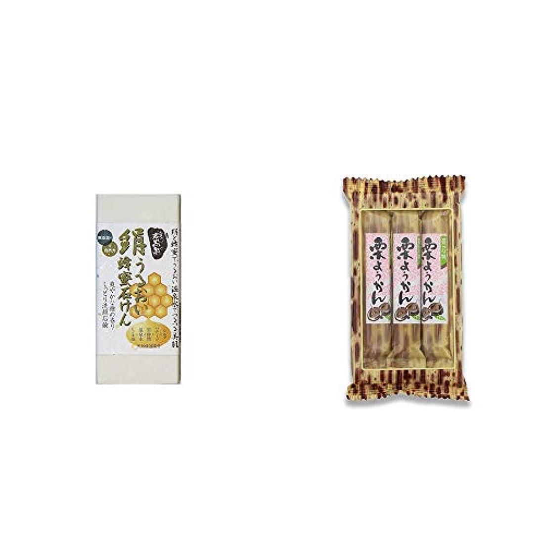 する祝う日焼け[2点セット] ひのき炭黒泉 絹うるおい蜂蜜石けん(75g×2)?スティックようかん[栗](50g×3本)