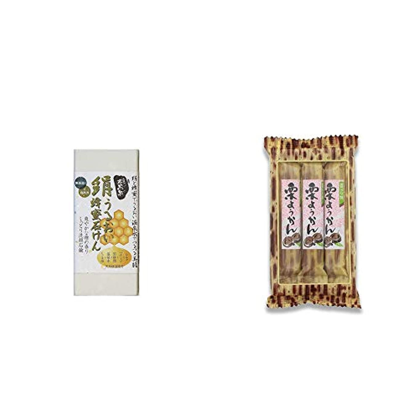 草恐れるランク[2点セット] ひのき炭黒泉 絹うるおい蜂蜜石けん(75g×2)?スティックようかん[栗](50g×3本)