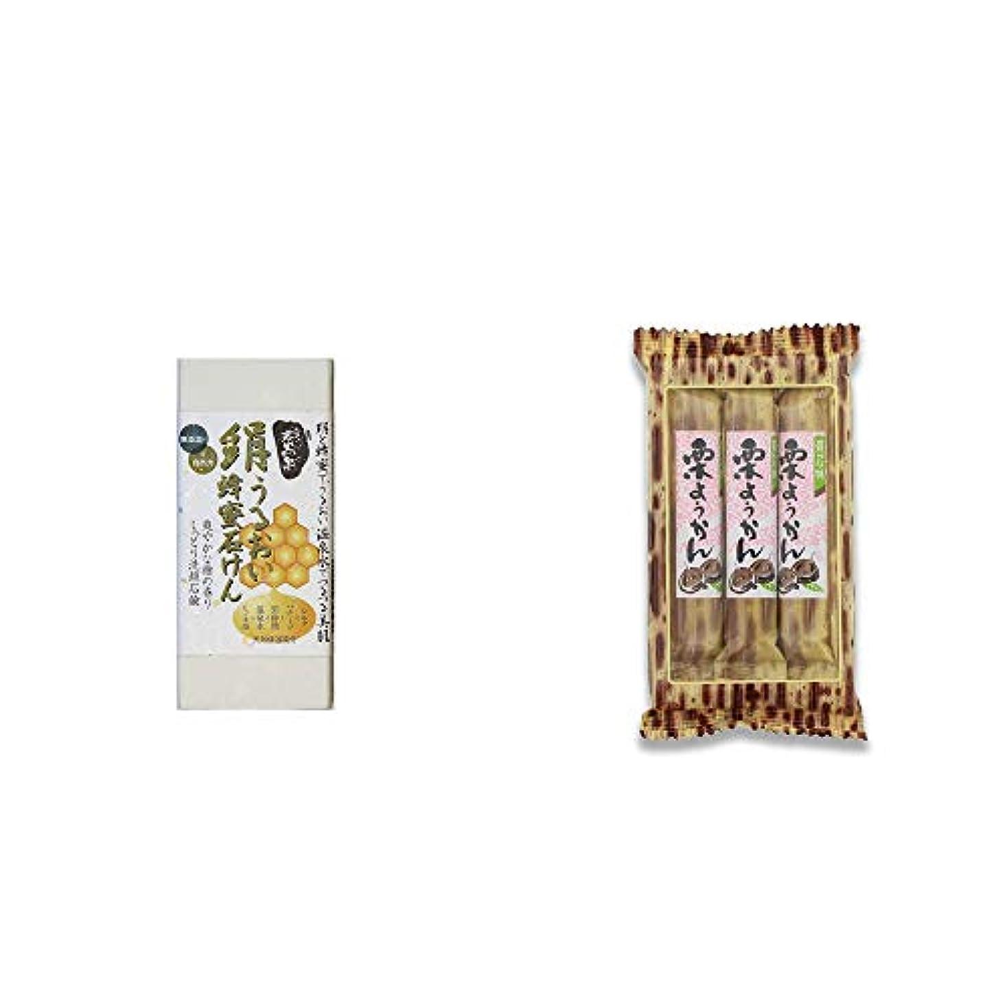 耐えるタクシーラリーベルモント[2点セット] ひのき炭黒泉 絹うるおい蜂蜜石けん(75g×2)?スティックようかん[栗](50g×3本)
