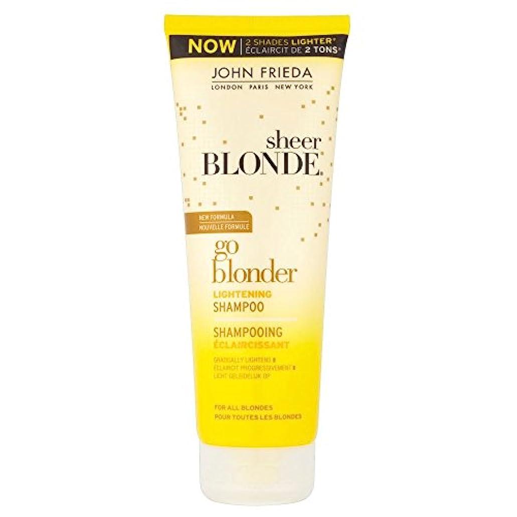 海外で細心の委員長John Frieda Sheer Blonde Go Blonder Shampoo (250ml) ジョン?フリーダ薄手のブロンド囲碁blonderシャンプー( 250ミリリットル) [並行輸入品]