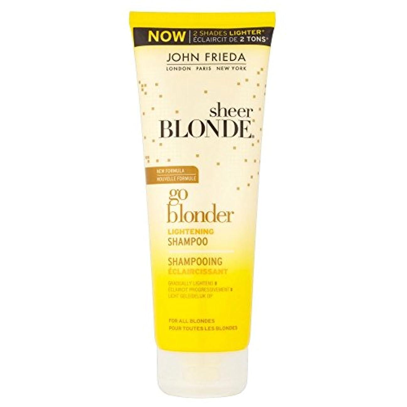 傷つきやすい時折メーターJohn Frieda Sheer Blonde Go Blonder Shampoo (250ml) ジョン?フリーダ薄手のブロンド囲碁blonderシャンプー( 250ミリリットル) [並行輸入品]