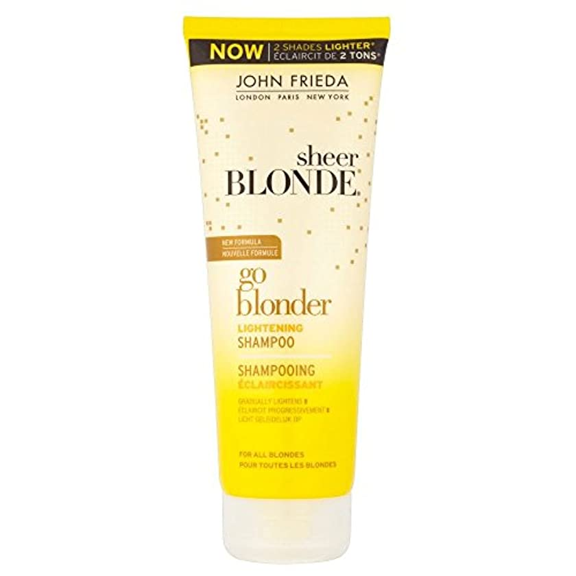 請求書半導体優遇John Frieda Sheer Blonde Go Blonder Shampoo (250ml) ジョン?フリーダ薄手のブロンド囲碁blonderシャンプー( 250ミリリットル) [並行輸入品]