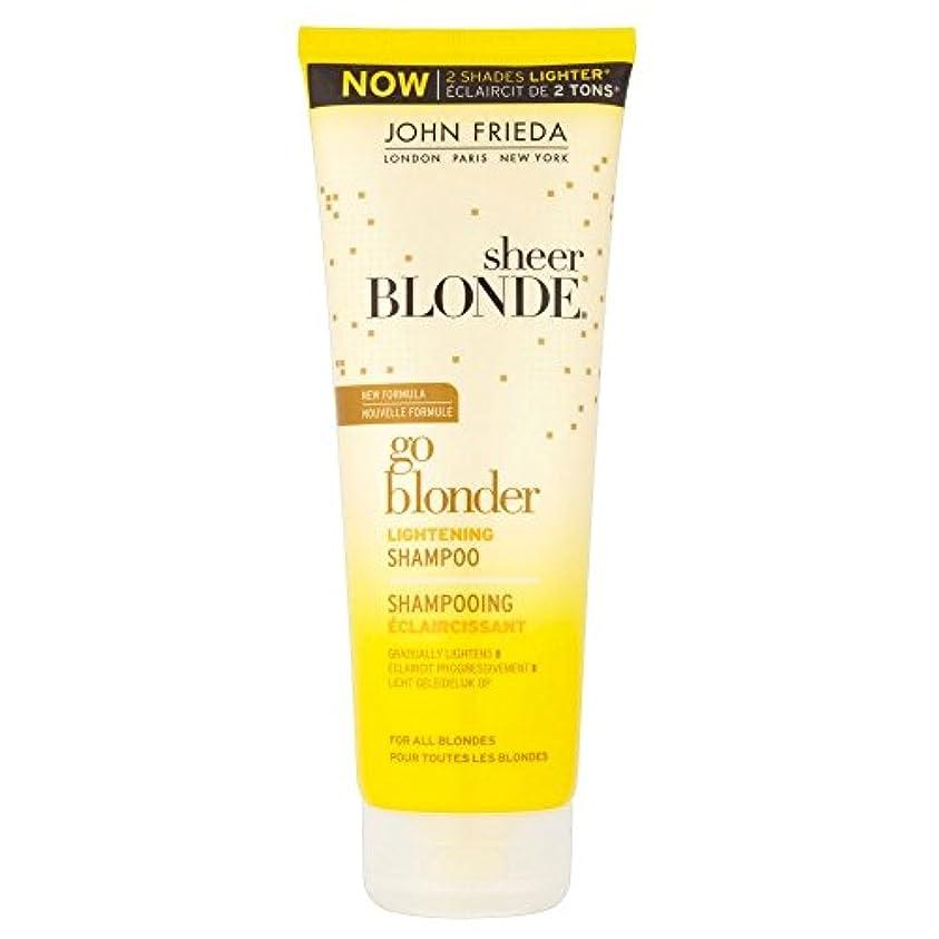 感動する大型トラック建てるJohn Frieda Sheer Blonde Go Blonder Shampoo (250ml) ジョン?フリーダ薄手のブロンド囲碁blonderシャンプー( 250ミリリットル) [並行輸入品]