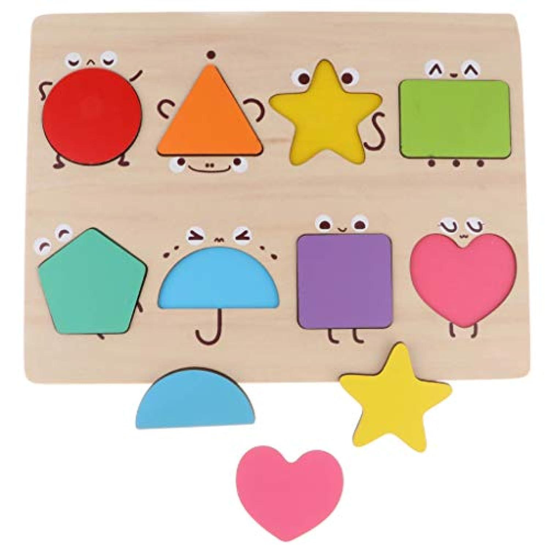 B Blesiya 木製 幾何ブロック ジグソーパズルボード 赤ちゃん用 色と形 発達 知覚玩具