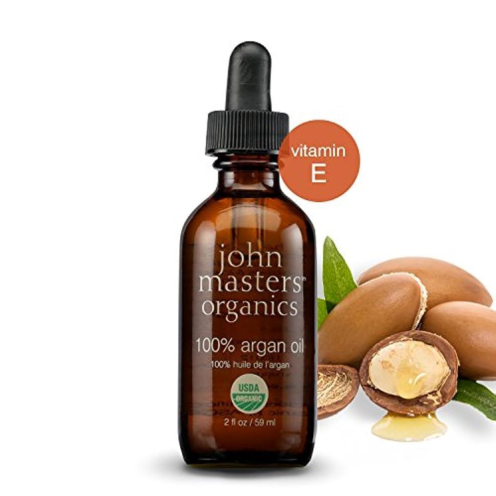 ドライバ飽和するペグジョンマスターオーガニック(john masters organics) ジョンマスターオーガニック ARオイル(アルガンオイル) 美容液 59mL