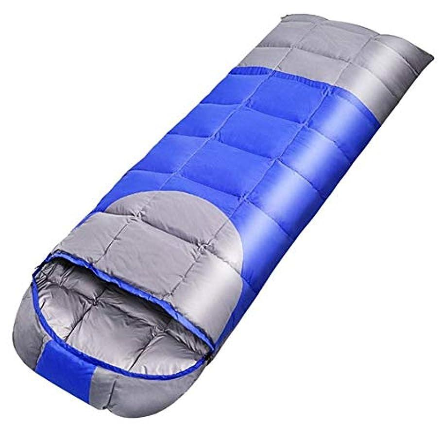 セクション統計的指定するNewfashion 封筒型 シュラフ 寝袋 シュラフ スリーピングバッグ コンパクト 防水 軽量 収納 アウトドア 登山 車中泊 防災用 収納袋付き 最低使用温度-5℃