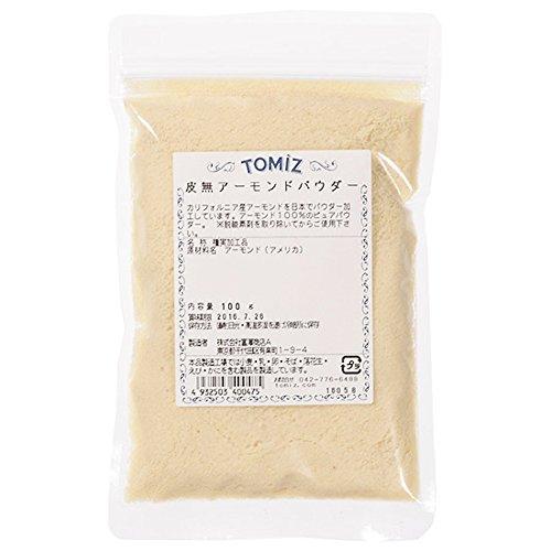 皮無アーモンドパウダー / 100g TOMIZ(富澤商店) アーモンド アーモンドパウダー