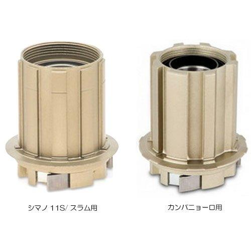 [해외]이스턴 V5 허브 카세트 바디 시마노 11S (520WSH8011332)/Cassette body for Easton V5 hub Shimano 11S (520WSH 8011332)