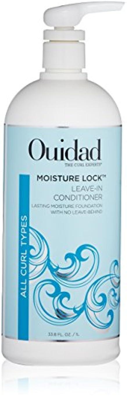 ギャラリーヘッジオーナーウィダッド Moisture Lock Leave-In Conditioner (All Curl Types) 1000ml/33.8oz並行輸入品