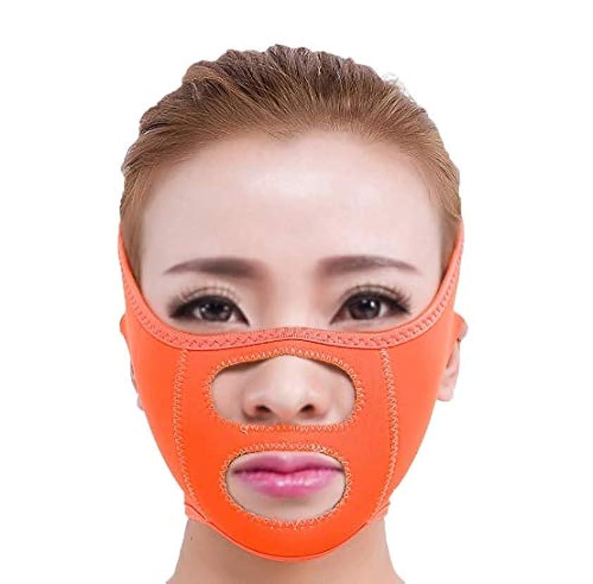 厚さ空洞尊敬するHEMFV 顔の頬のV形状は、通気性の圧縮二重あごが包帯を減らしてスムーズな薄いマスクストラップフェイスラインをリフトアップ (Color : Orange)