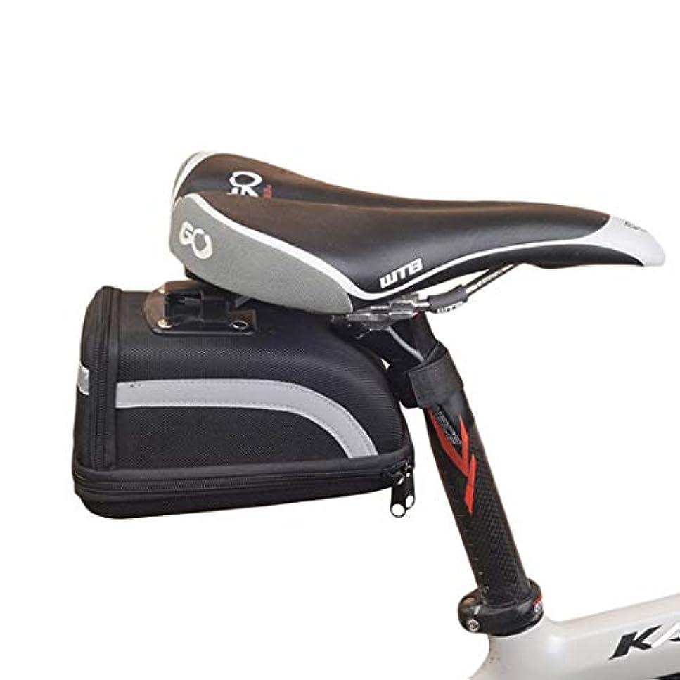 病くそーに随州高新区酷冰便利购物店 サイクリングバッグハードシェルバッグマウンテンバイクテールバッグサドル座ってキット自転車アクセサリー機器 (色 : 黒)