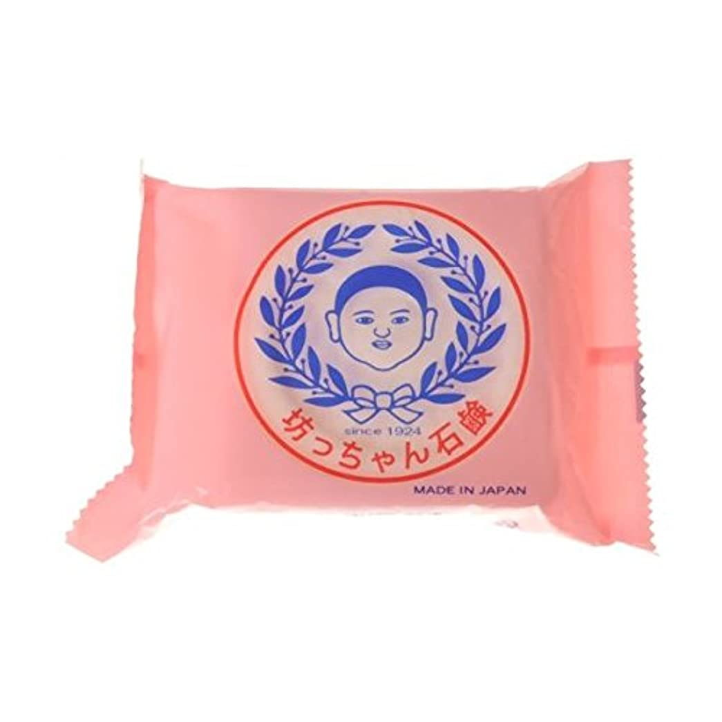 見捨てる面倒タンパク質【まとめ買い】坊っちゃん石鹸 釜出し一番 175g ×3個