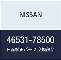 NISSAN(ニッサン) 日産純正部品 ペダルカバー 46531-78500