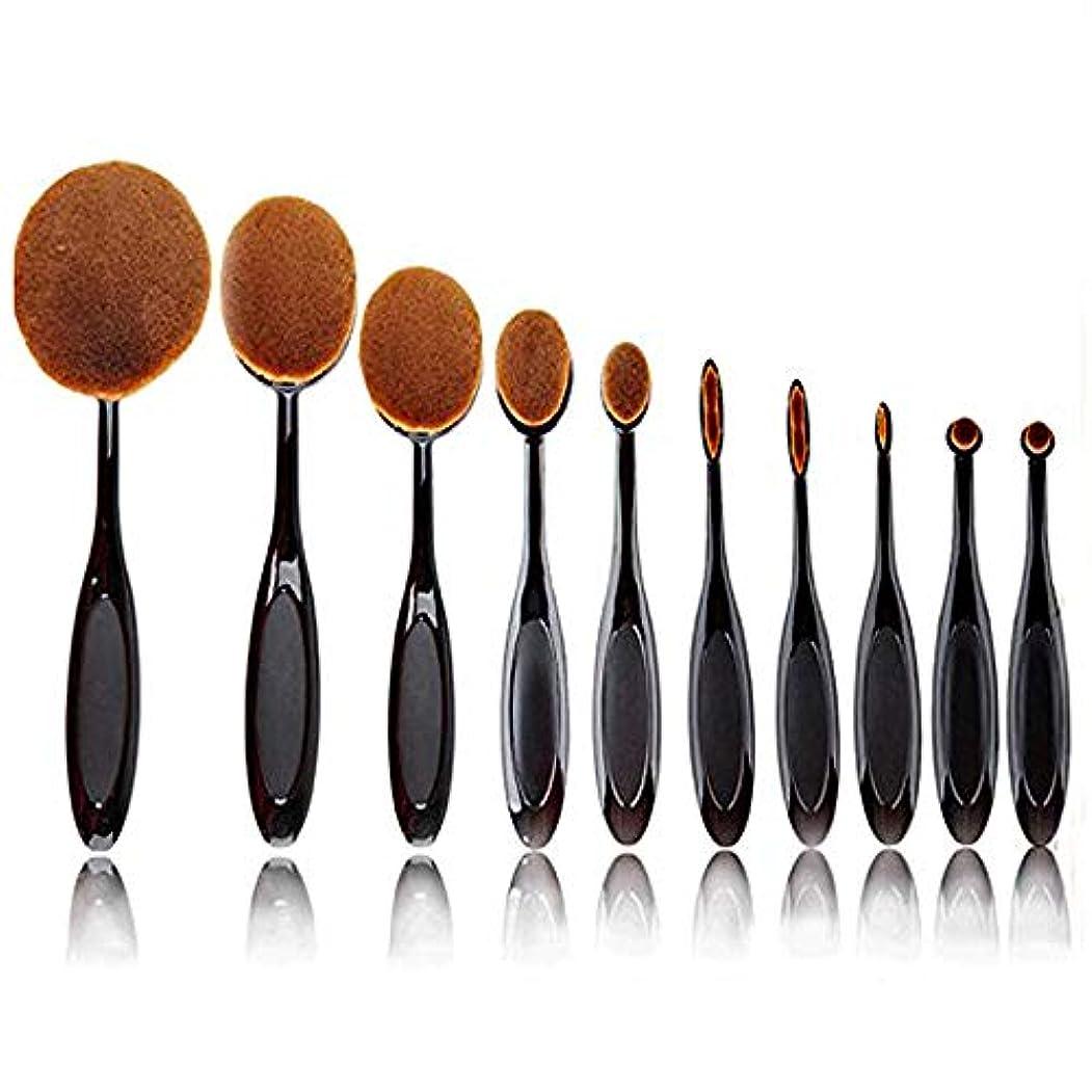 歯ブラシ型 ファンデーションブラシ 化粧ブラシ メイクブラシ 10本セット