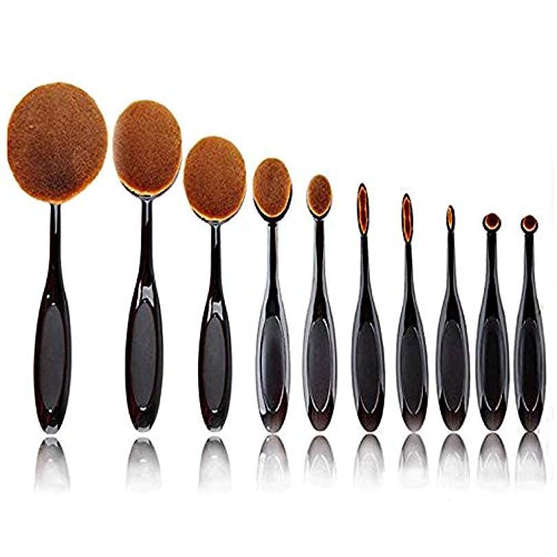 聖人エンゲージメント舗装歯ブラシ型 ファンデーションブラシ 化粧ブラシ メイクブラシ 10本セット