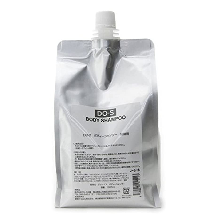 サラミ単調なカルシウムDO-S ボディーシャンプー 1Lリフェル 詰め替え用