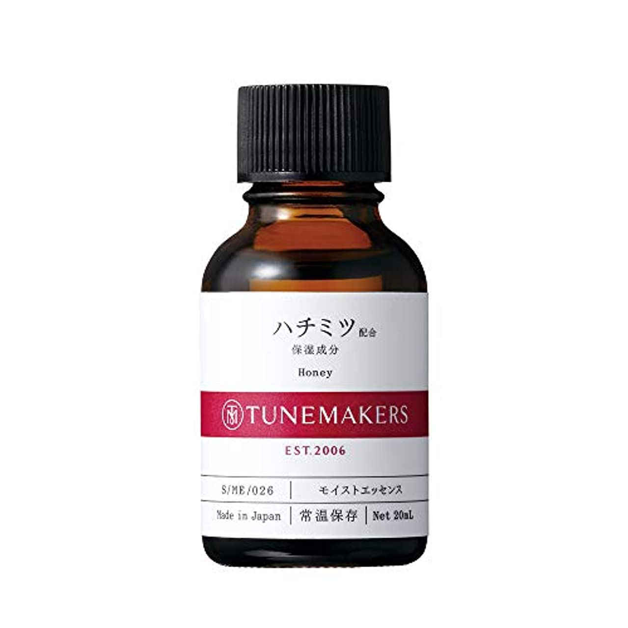 カスタム再生性的TUNEMAKERS(チューンメーカーズ) ハチミツ 美容液 20ml