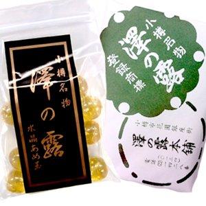小樽名物 澤の露 水晶あめ玉 袋入り 約107g 軽減税率対象
