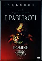 Bolshoi: I Pagliacci [DVD] [Import]