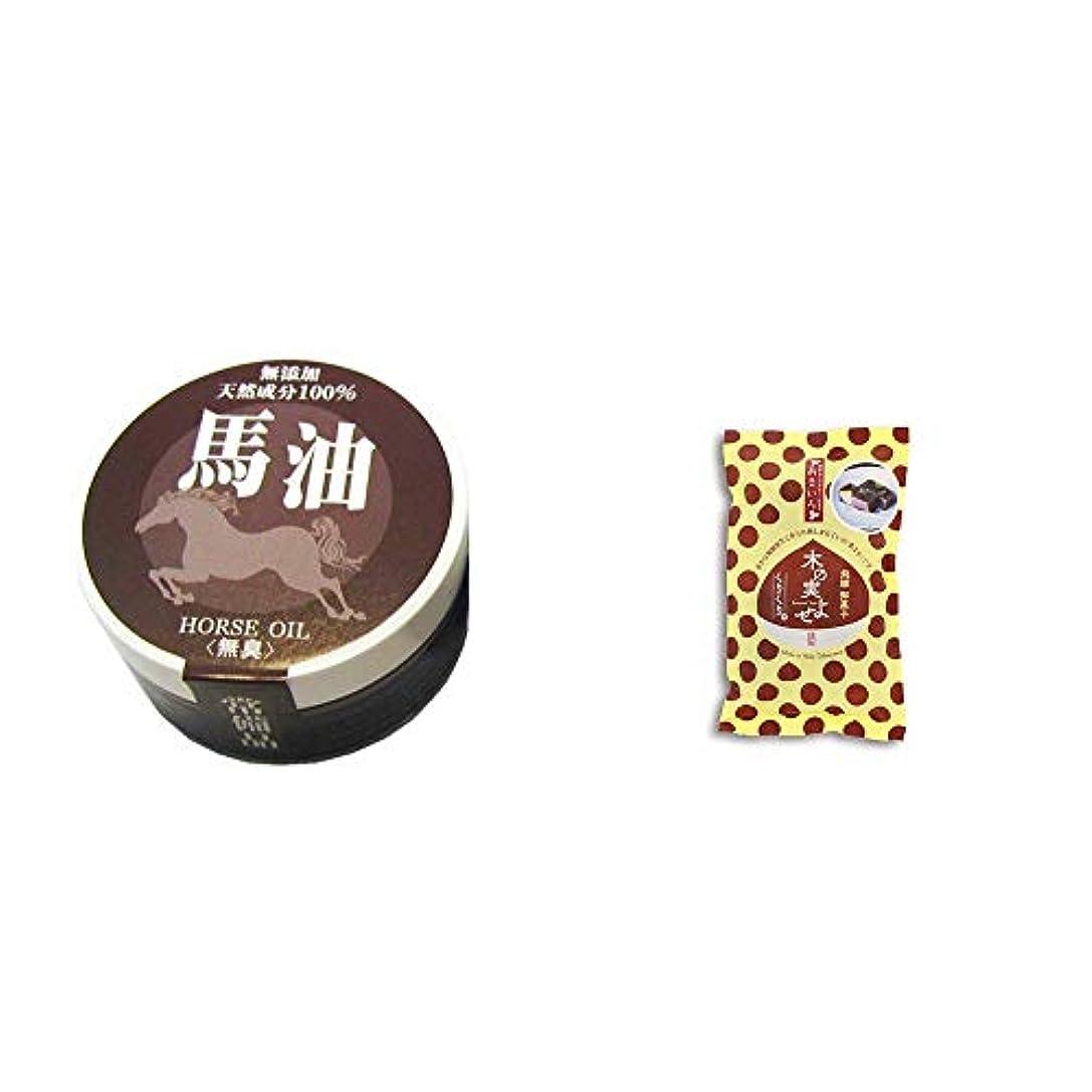 ロゴバイオレットモスク[2点セット] 無添加天然成分100% 馬油[無香料](38g)?木の実よせ くりくり味(5個入)
