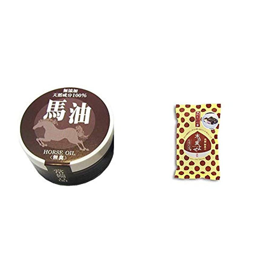 [2点セット] 無添加天然成分100% 馬油[無香料](38g)?木の実よせ くりくり味(5個入)