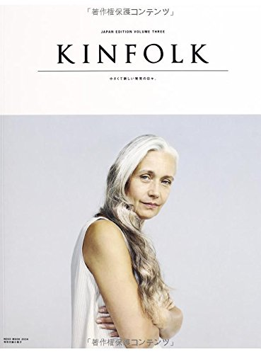 KINFOLK JAPAN EDITION VOLUME THREE (NEKO MOOK)