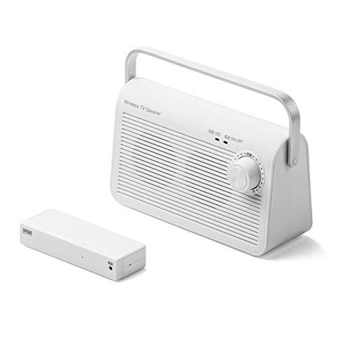 サンワダイレクト 手元スピーカー テレビ用 ワイヤレス 電波干渉しにくい920MHz帯 最大30m 充電/常時給電可能 ホワイト 400-SP083W