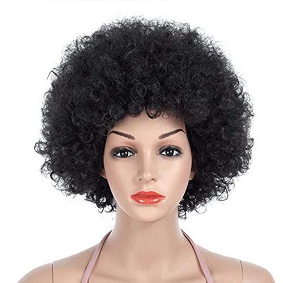 アウターキウイ活性化するユニセックスメンズウィメンズショートふわふわアフロかつら髪、高密度温度合成かつらコスプレヘアウィッグ、耐熱ファイバーヘアウィッグ、ブラックウィッグ11インチ