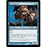 MTG 青 日本語版 やっかい児 LRW-78 コモン