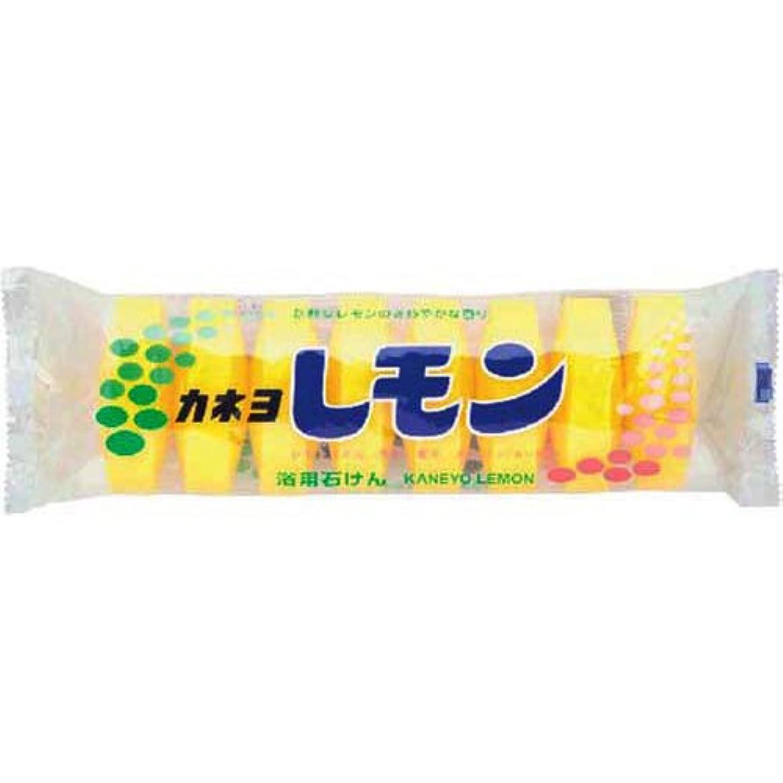 ガムキャビングローバルレモン8P360G × 36個セット