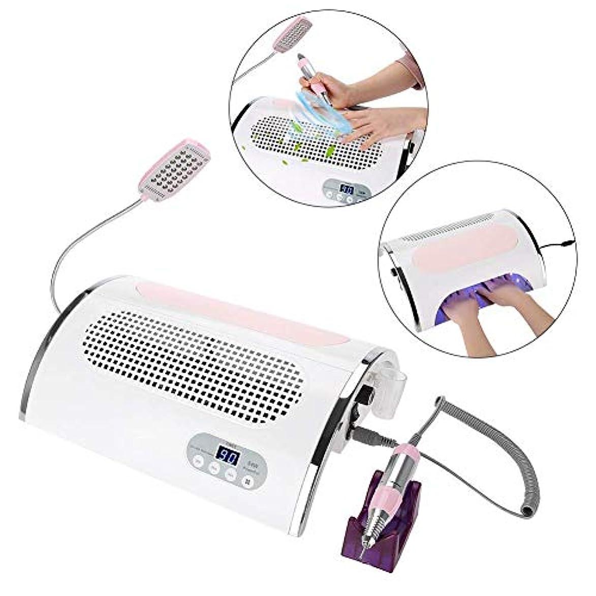 受取人安息ホイップ多機能電動ネイルドリルネイルファイルセットネイル掃除機54W UV 4 in 1アクリルジェルネイルファミリーサロンに適しています