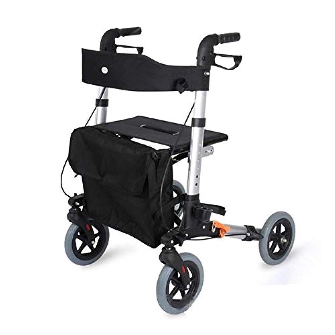折りたたみ式歩行器、調節可能な高さ4ホイールショッピングトロリーレストシートと収納袋デュアルブレーキウォーキングフレーム