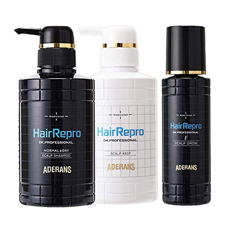 排泄するはっきりと固有の医薬部外品 アデランス へアリプロ 3点セット (スカルプシャンプー&コンディショナー&育毛剤) 男性用 薬用 (オイリー)