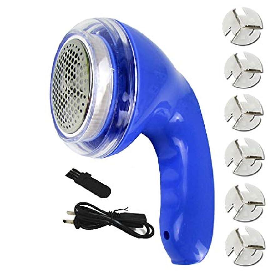 セブン走るレディ飛強強 ファブリックシェーバー - リントリムーバー衣類シェーバー6ブレードとフリース服のポータブル充電式ボブファブリックシェーバー 家具の脱毛 (Color : Blue)