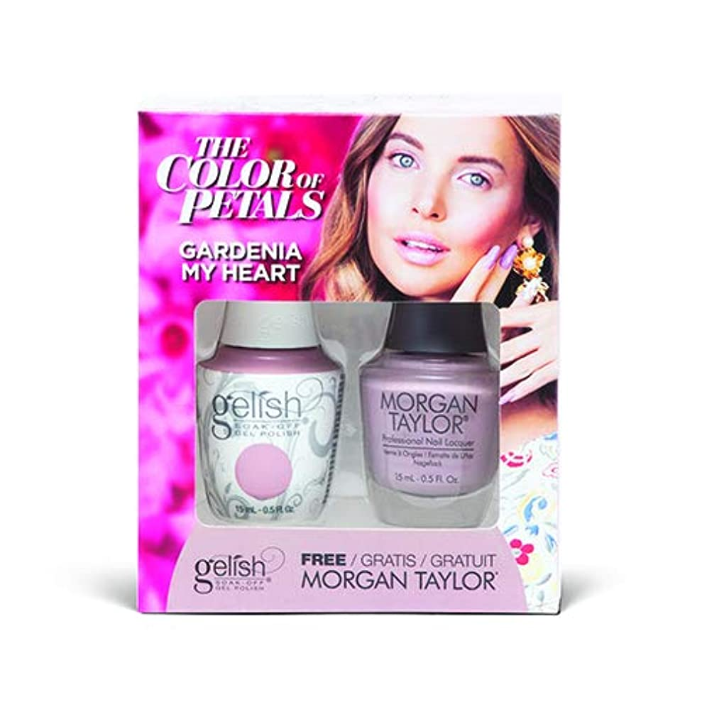 適用済み好戦的なポケットHarmony Gelish - Two Of A Kind - The Color Of Petals - Gardenia My Heart - 15 mL / 0.5 Oz