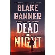 Dead of Night (Cobra Book 1)