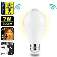 LED電球 人感センサー付 60W形 昼光色 口金直径26mm 人感センサー 自動点灯 明暗センサーライト