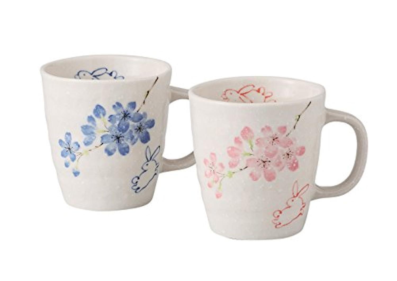 エールネット キッチン用品?食器/食器?グラス?カトラリー/マグカップ?ティーカップ/マグカップ ピンク 8cm 桜うさぎペアマグ
