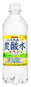 サンガリア 伊賀の天然水炭酸水レモン 500ml×24本